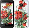 """Чехол на HTC One M7 Маки """"523c-36-532"""""""