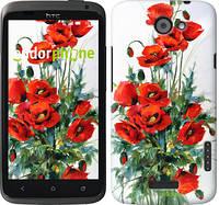 """Чехол на HTC One X Маки """"523c-42-532"""""""