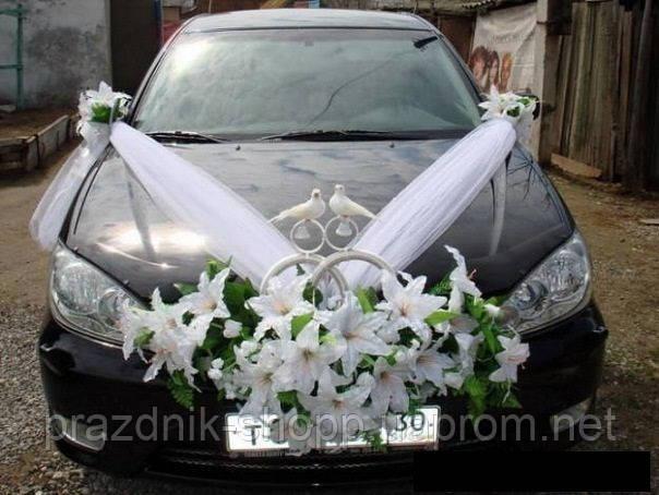 Украшение для машины, Белые лилии.