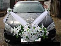 Украшение для свадебной машины 16