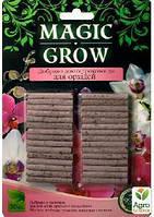 """Удобрение в палочках для орхидей """"Magic Grow"""" 20шт"""