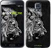 "Чехол на Samsung Galaxy S5 g900h Лев ""1080c-24-532"""