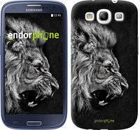 "Чехол на Samsung Galaxy S3 i9300 Лев ""1080c-11-532"""