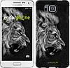 "Чехол на Samsung Galaxy Alpha G850F Лев ""1080c-65-532"""