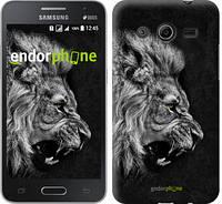 "Чехол на Samsung Galaxy Core 2 G355 Лев ""1080c-75-532"""