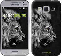 "Чехол на Samsung Galaxy Core Prime G360H Лев ""1080c-76-532"""