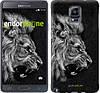 """Чехол на Samsung Galaxy Note 4 N910H Лев """"1080c-64-532"""""""