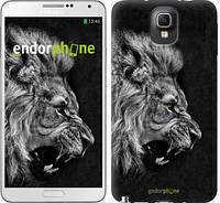 "Чехол на Samsung Galaxy Note 3 N9000 Лев ""1080c-29-532"""
