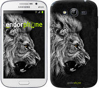 "Чехол на Samsung Galaxy Grand I9082 Лев ""1080c-66-532"""