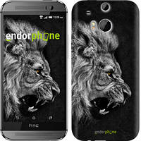 """Чехол на HTC One M8 Лев """"1080c-30-532"""""""