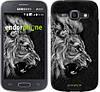 "Чехол на Samsung Galaxy Ace 3 Duos s7272 Лев ""1080c-33-532"""