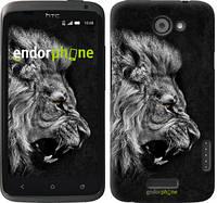 """Чехол на HTC One X+ Лев """"1080c-69-532"""""""
