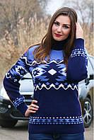 Теплый молодёжный свитер с крупным абстрактным рисунком 44-50