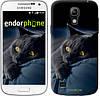 """Чехол на Samsung Galaxy S4 mini Дымчатый кот """"825c-32-532"""""""