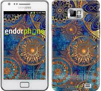 """Чехол на Samsung Galaxy S2 Plus i9105 Золотой узор """"678c-71-532"""""""