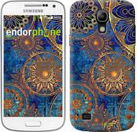 "Чехол на Samsung Galaxy S4 mini Золотой узор ""678c-32-532"""