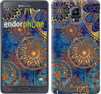 "Чехол на Samsung Galaxy Note 4 N910H Золотой узор ""678c-64-532"""