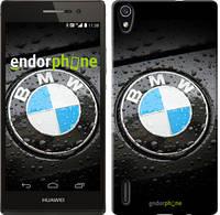 """Чехол на Huawei Ascend P7 BMW """"845c-49-532"""""""
