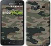 "Чехол на Samsung Galaxy Core 2 G355 Камуфляж v3 ""1097c-75-532"""