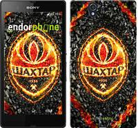 "Чехол на Sony Xperia Z C6602 Шахтёр v4 ""1207c-40-532"""
