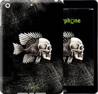 "Чехол на iPad 5 (Air) Рыбо-человек ""683c-26-532"""