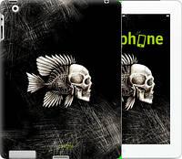 """Чехол на iPad 2/3/4 Рыбо-человек """"683c-25-532"""""""