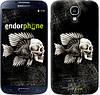 "Чехол на Samsung Galaxy S4 i9500 Рыбо-человек ""683c-13-532"""