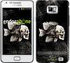 "Чехол на Samsung Galaxy S2 i9100 Рыбо-человек ""683c-14-532"""