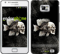 "Чехол на Samsung Galaxy S2 Plus i9105 Рыбо-человек ""683c-71-532"""