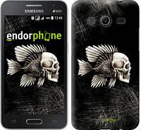 "Чехол на Samsung Galaxy Core 2 G355 Рыбо-человек ""683c-75-532"""