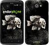 """Чехол на HTC One X Рыбо-человек """"683c-42-532"""""""