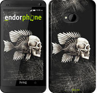 "Чехол на HTC One M7 Рыбо-человек ""683c-36-532"""