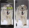 "Чехол на Huawei Ascend P7 Бегущий волк ""826c-49-532"""