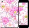 "Чехол на iPad 5 (Air) Цвет яблони ""2225c-26-532"""