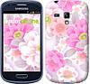 "Чехол на Samsung Galaxy S3 mini Цвет яблони ""2225c-31-532"""