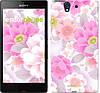 """Чехол на Sony Xperia Z C6602 Цвет яблони """"2225c-40-532"""""""