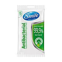 Cалфетки Smile Antiseptic, 15 шт. 42502527/42213200 ТМ: Smile