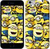 "Чехол на iPhone 6 Миньоны 8 ""860c-45-532"""