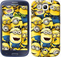 "Чехол на Samsung Galaxy S3 i9300 Миньоны 8 ""860c-11-532"""