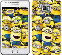 "Чехол на Samsung Galaxy S2 Plus i9105 Миньоны 8 ""860c-71-532"""