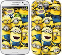 "Чехол на Samsung Galaxy Grand I9082 Миньоны 8 ""860c-66-532"""