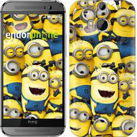 "Чехол на HTC One M8 dual sim Миньоны 8 ""860c-55-532"""