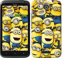 "Чехол на HTC One X Миньоны 8 ""860c-42-532"""