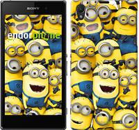 "Чехол на Sony Xperia Z1 C6902 Миньоны 8 ""860c-38-532"""