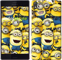 "Чехол на Sony Xperia Z3 dual D6633 Миньоны 8 ""860c-59-532"""