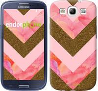"Чехол на Samsung Galaxy S3 i9300 Нежный шефрон ""3538c-11"""