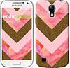 "Чехол на Samsung Galaxy S4 mini Duos GT i9192 Нежный шефрон ""3538c-63"""