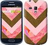 "Чехол на Samsung Galaxy S3 mini Нежный шефрон ""3538c-31"""