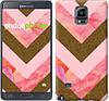 "Чехол на Samsung Galaxy Note 4 N910H Нежный шефрон ""3538c-64"""
