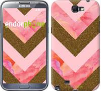 "Чехол на Samsung Galaxy Note 2 N7100 Нежный шефрон ""3538c-17"""